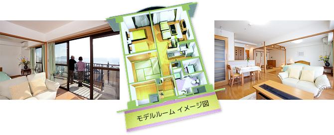 pt_shisetsu05