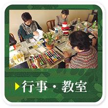 btn_gyoji_df