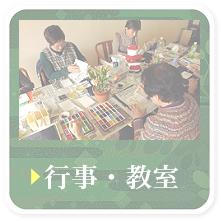 btn_gyoji_ov
