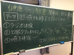 image3 (11)